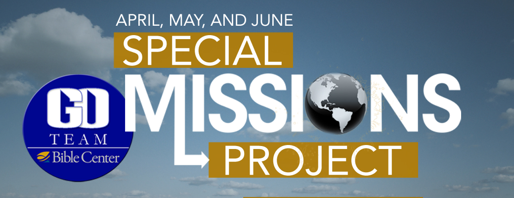 Special Missions Project