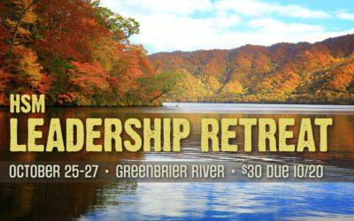 HSM Leadership Retreat(High School)