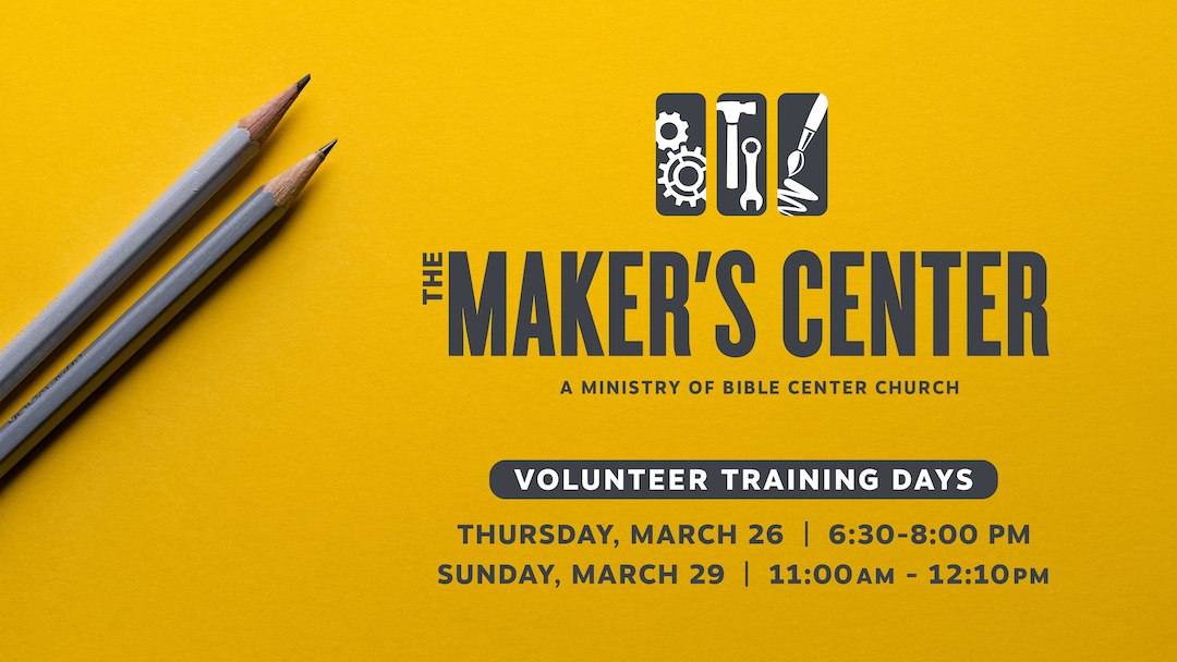 maker's center logo