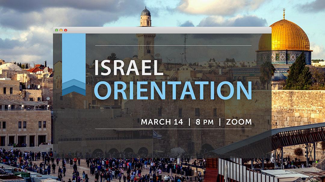 2022 Israel Trip Orientation Meeting